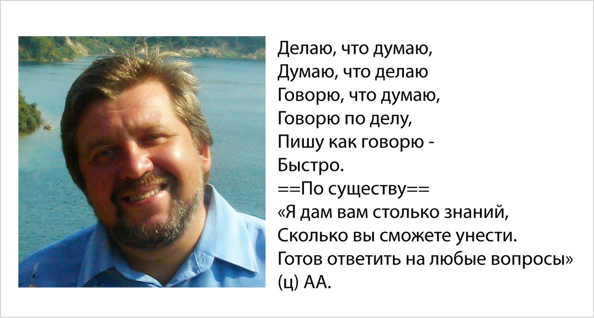<h1>Из комментов в Линкендин (группа Moscow Institute of Physics and Technology (MIPT)) - про будущее</h1>